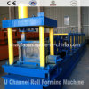 機械を形作るガレージのドア柵ガイドトラックは機械の形成を冷間圧延する