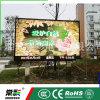 Colore completo di P8 P10 che fa pubblicità alla grande visualizzazione di LED di SMD