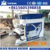 機械か移動式ブロックの機械または卵置くブロック機械を作るDmyf-6Aのコンクリートブロック