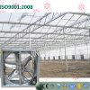野菜花の温室のための軸流れのタイプ換気扇