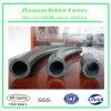 Combustibile del tubo flessibile di trasferimento di combustibile del fornitore del tubo flessibile e tubo flessibile di gomma idraulici dell'olio