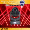 舞台照明工場2015熱い販売の影響ライトCE RoHS指令最新アイテムライト280Wは、ヘッドライトの移動しますnull