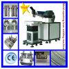 Автоматические оборудование заварки лазера ремонта металла CNC/Mold/машина (J.)