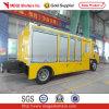 Het gele Lichaam van de Vrachtwagen van de Kleur voor de Redding van de Noodsituatie (CH-486)