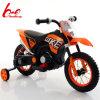 Мотоцикл каретных малышей электрический в пределах нот