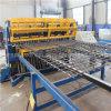 Сварочный аппарат сетки конструкции изготовления