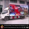 6D 7D 8d 9d Mobile Cinema Theater pour Promotion Activities