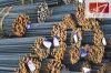 Barras de acero deformidas laminadas en caliente de China