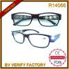 Óculos de leitura de LED Ultra Slim R14066-11