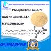 кислота CAS 475995-54-1 70% фосфатида, порошок