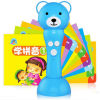 Малыши Multi языка Preschool учя пер переводчика говоря, читая пер
