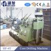 Hf4t鉱山のコア試すい機械