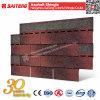 아시아 빨간 열 절연제 변경된 아스팔트 지붕널
