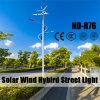 Alto viento brillante 40W y luz de calle híbrida solar