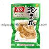 米またはスナックのための真空のプラスチック包装のBag/3側面のシーリング袋