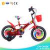 12  أطفال [شنس] يمشي درّاجة