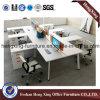 白いカラーオフィス表6人ワークステーションオフィス用家具
