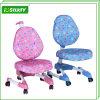 زاويّة مريحة طفلة كرسي تثبيت صاحب مصنع طالب بلاستيك كرسي تثبيت