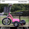 電池3の荷車引きが付いている身体障害者の移動性のスクーター