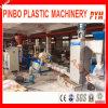 ベストセラーの不用なプラスチック造粒機機械