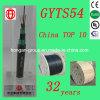 Кабель стекловолокна GYTS54 анти- Ant&Rodent напольный для радиосвязей