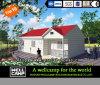 녹색에 의하여 주문을 받아서 만들어지는 모듈 Prefabricated 집