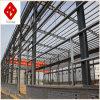 Taller de acero prefabricado de la calidad moderna del palmo grande