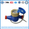Photoelektrisches Direktablesungswasser-Messinstrument