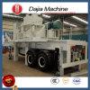 競争価格の専門的に中国の工場デザイン円錐形の粉砕機のプラント