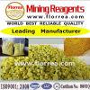Florreaのキサントゲン酸塩