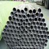 Bedingungen der Abnehmer mit galvanisiertem Stahlrohr für Q235