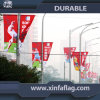 회사 거리 깃발 또는 도로 깃발 광고하기
