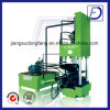 Hydraulic Sawdust Briquette Making Machine