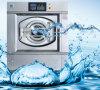 120 kilogrammes de lavage en acier entier en différé, lavage de suspension en différé, équipement de blanchisserie