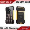 Soyes S1超細い棒電話