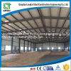 Costruzioni prefabbricate d'acciaio per la fabbrica