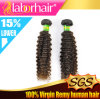 brasiliano Virgin Remy Human Hair Extensions di 7A 26 '' Kinky Curl 100%