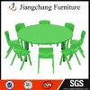 Childrenleisure 최고 판매 실내 의자 (JC-CG08)