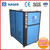5HP Water Chiller с Stainless Water Pump