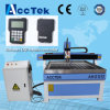 Jogos do router do CNC do controle de Acctek Akg1212 DSP para a venda