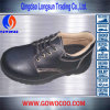 2015hot-Sale Merletto-in su Embossed Leather Safety Shoe