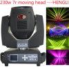 Sharpy 이동하는 맨 위 광속 DJ는 디스코 단계를 위한 가벼운 230W 7r 광속 이동하는 헤드를 상연한다