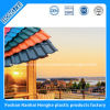 小屋のための多様化させたカラー熱い販売のプラスチック屋根ふきシート