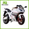 De grote Fiets van de Motorfiets van de Macht 2000W Elektrische met de Legering van het Aluminium