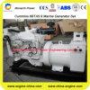 Bestes verkaufenCummins-Generator-Marinegenerator-Set