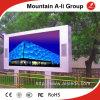 P6 옥외 HD 발광 다이오드 표시 표시 LED 영상 벽