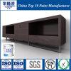 Краска мебели PU влияния Hualong черная кожаный (HJ4603)