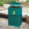 비 보닛 디자인 쓰레기 소켓 또는 금속 쓰레기통 또는 옥외 쓰레기통