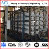 Osmose d'inversion saumâtre d'usine d'épurateur de l'eau de dessalement de l'eau