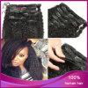 Kinky Curly 1b# Brazilian Virgin Hair Clip in Hair Extension